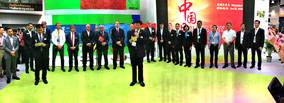 China Day Gathering the World Attention in Dusseldorf