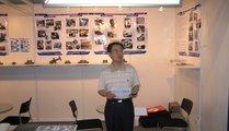 SHANGXI  SANWEI FORGINGS - China