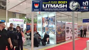 Litmash in Moscow opens as a face-to-face event