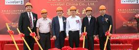 voxeljet China accelerates growth with opening of new facility in Shanghai