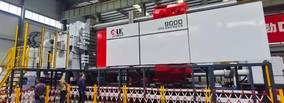 LK Machinery | The World Premiere of Dreampress 9000-ton Giga Press die-casting machine