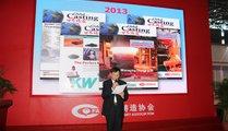 Zhang Libo, CFA