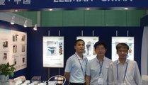 Leeman China