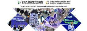 Six reasons for participating in CHINA DIECASTING 2019 & CHINA NONFERROUS 2019