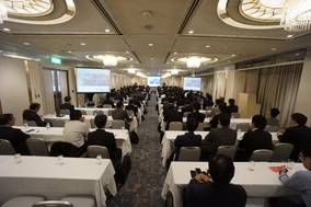 Thermal Technology 2019 - Japan's quadrennial show on industrial furnaces, thermal technology, equipment
