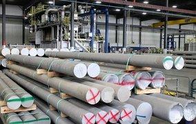 USA - Aluminum manufacturer completes $25M expansion