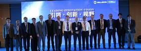 EXPANDING THE COLLECTIVE VISION, CHINA MILLISON DIE CASTING AND GERMANY OSKAR FRECH GMBH + CO. KG