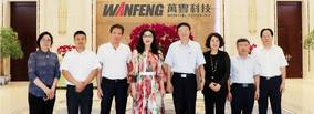 WANFENG praised for Efforts and Contributions to the Industry