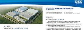 Suzhou Chunxing Precision Mechanical Co., Ltd