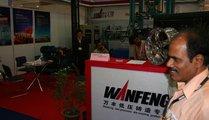 Wanfeng