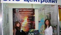 Exhibitors from Ukraine