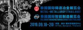 Metal+Metallurgy Thailand Will Make its Debut in September