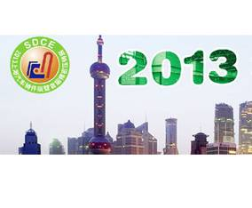 Industry Well Known Enterprises Enthusiastically Reserve Booth for SDCE 2013
