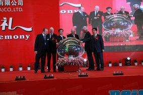 Reis Robotics inaugurates plant in China