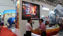 Inductotherm Group China