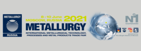 Metallurgy Russia and Litmash Russia postponed until June 2021