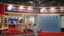 SHIJIA ZHUANG TA CHEN PRECISION CASTING - China