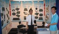 SHANGXI YUANGSHNG CASTING AND FORGING - China