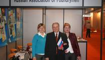 Russian Association of Foundrymen
