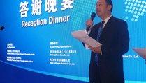 Mr. Su Shi Fang, Secretary General of FICMES