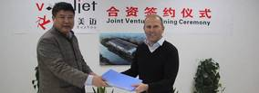 voxeljet is expanding to China and India