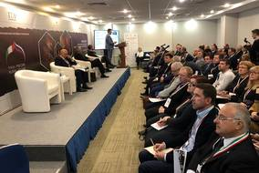 GREAT SUCCESS FOR AMAFOND'S SEMINAR IN MOSCOW