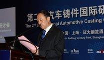 Mr Su Shi Fang, Secretary General of FICMES