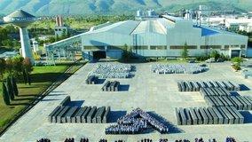Shareholders of Bosnia's Aluminij back improved bid for foundry lease
