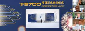 A giant moment: Jiangzhong launches installation of Italpresse Gauss's largest ever die-casting machine