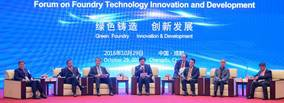 The 13th China Foundry Congress & 2016 China Foundry Week in Chengdu