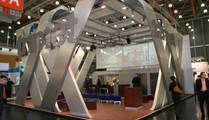 TRIMET Aluminium AG, Germany