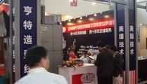 Metal & Metallurgy China 2010 (Suppliers)