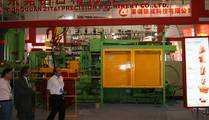 DONGNAN ZITA PRECISION MACHINES