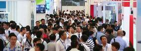 New Measures Brings Key New Highlights to Aluminium China