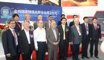 BRICS Committee