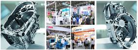 Poised for Opening - 13th China International Die Casting Industry Exhibition