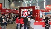 CFA - China Foundry Association