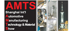 Int'l Automotive Manufacturing Technology & Materials Show 2010
