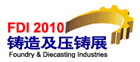 FDI 2010 - Highly recognized for its marketing excellence