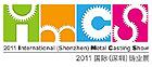 2011International(Shenzhen)MetalCastingShow