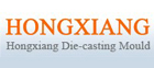 Ningbo Beilun Hongxiang Die-Casting Mould Co., Ltd.