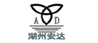 Huzhou Anda Auto Parts Co.,Ltd.