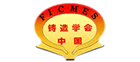 Foundry Institution of Chinese Mechanical Engineering Society (FICMES)