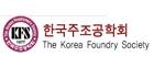 Korean Foundrymen's Society
