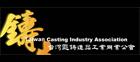 Taiwan Casting Industry Association