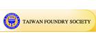 Taiwan Foundry Society